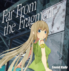 "4th EP ""Far From the Fragment"""