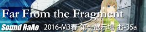 FFtF_banner