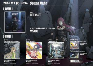 2016_M3_Autumn_menu